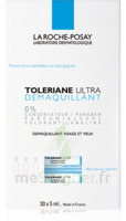 Toleriane Solution démaquillante yeux 30 Unidoses/5ml à Talence
